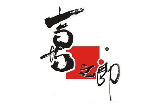 广东喜之郎集团