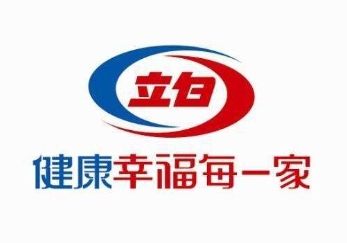 广州立白企业集团