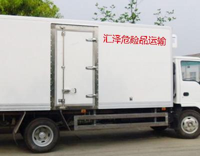 广州危险品物流运输
