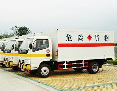 危险品物流运输公司